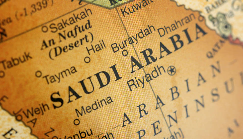 Property Loss Prevention in Saudi Arabia